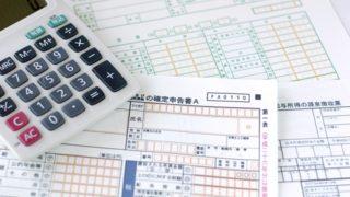 ノックアウトオプションの税金